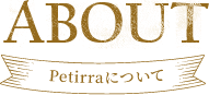 ABOUT Petirraについて
